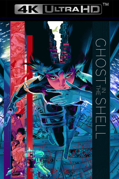 Ghost In The Shell Stream 1995